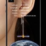 【宇宙 AR】 人工衛星と繋がるAR
