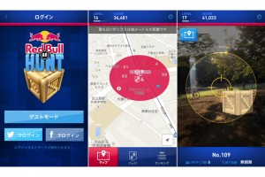 red-bull-ar-hunt (1)